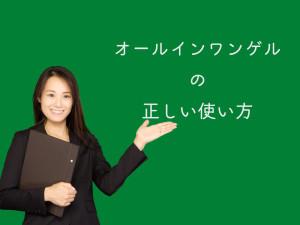 me_book20160902273713_tp_v