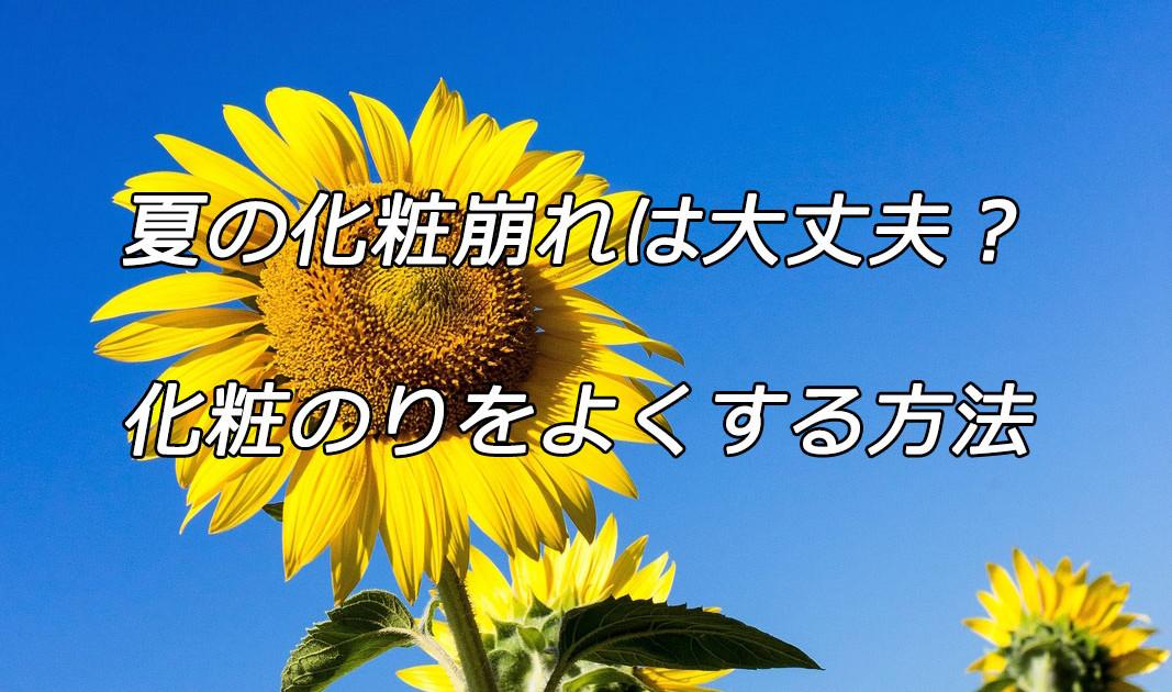 bsIMG_451515080241himawari