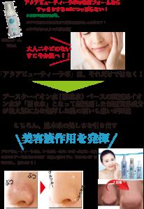 さらに洗顔-2