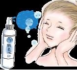 肌素水使い方9